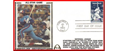 All-Star 1983 Gary Carter/Ted Simmons Silk (Unautographed)