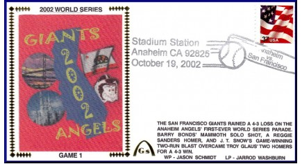 World Series 2002 -  Anaheim Vs. San Francisco (UNAUTOGRAPHED)